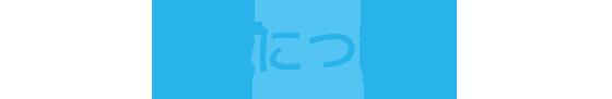 ヤマハ音楽教室-おんがくなかよしコース-進級について|ツルタ楽器の音楽教室|安城・岡崎・刈谷・高浜・知立の3専用の習い事[音楽教室]ヤマハ音楽教室